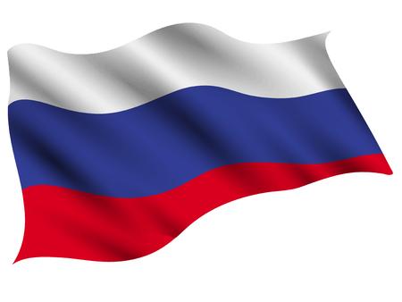 Russia Country flag icon Stock Illustratie