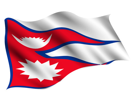 Nepal Country flag icon  イラスト・ベクター素材