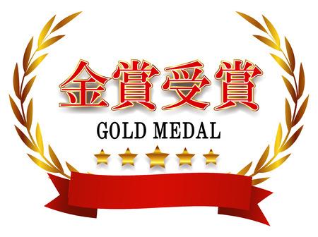 Gold award crown laurel icon