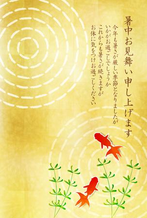 Summer greeting goldfish Japanese paper background