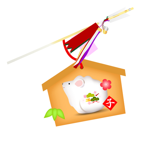 Rat ornament New year card icon