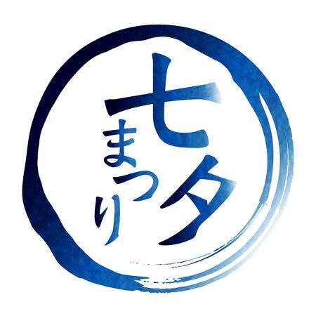 Tanabata Character Festival Icon Ilustração