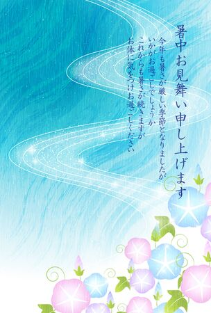 Morning glory Summer greeting card background  イラスト・ベクター素材