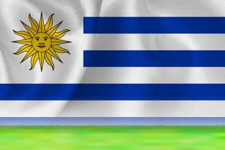 Uruguay flag grand background Ilustração