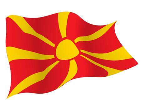 Country flag icon Macedonia Stockfoto - 127475179