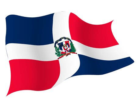 Country flag icon Dominican Republic Illusztráció