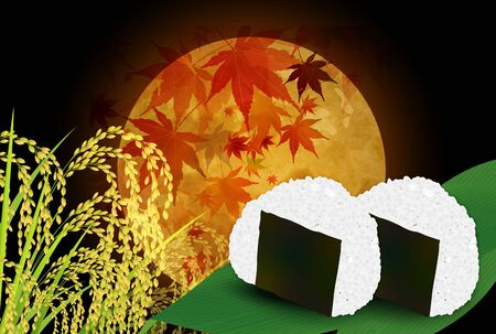 Rice ball Rice Autumn leaves background