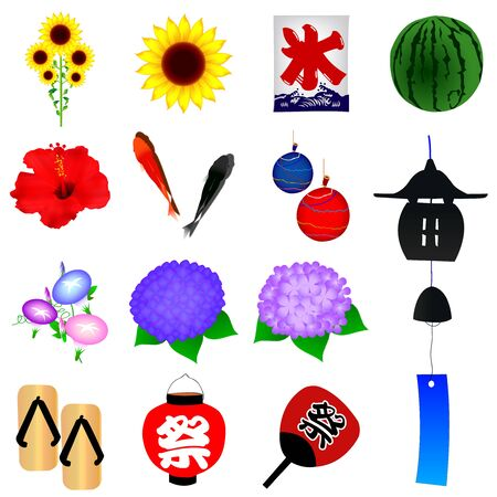 Summer sunflower hydrangea icon  イラスト・ベクター素材