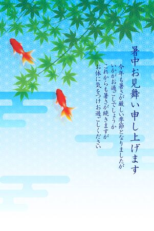 Summer greeting goldfish Japanese paper background