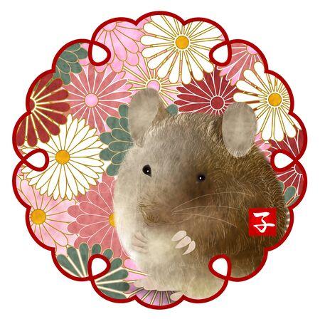 mouse New years card Flower icon Ilustração