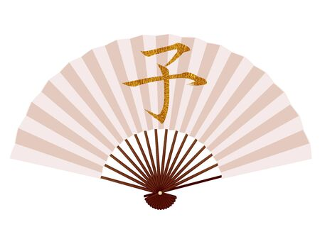 mouse New years card Folding fan icon  イラスト・ベクター素材