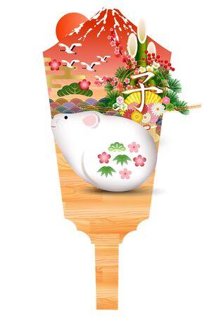 mouse New years card Fuji icon Ilustração