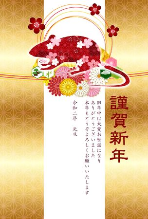 mouse New years card Japanese pattern icon  イラスト・ベクター素材