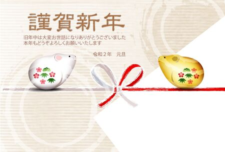 mouse New year's card Japanese pattern background Banque d'images - 130791211