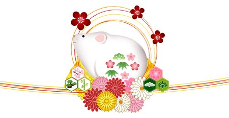 mouse New years card Lucky icon Stock Illustratie