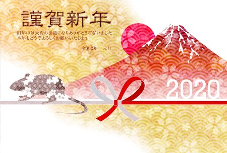 mouse New year's card Japanese pattern background Banque d'images - 130791218