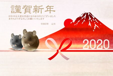 mouse New year's card Japanese pattern background Banque d'images - 130791223