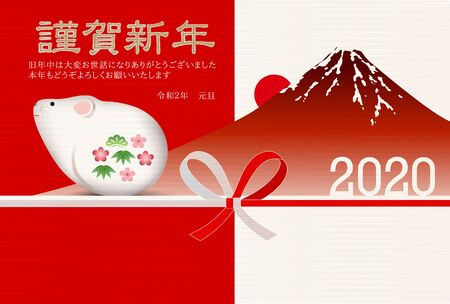 mouse New year's card Japanese pattern background Banque d'images - 130791225