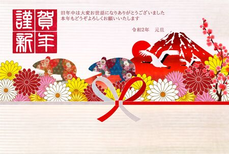 mouse New year's card Japanese pattern background Banque d'images - 130791226