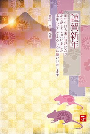 mouse New year's card Japanese pattern background Banque d'images - 130791238