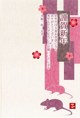 mouse New year's card Japanese pattern background Banque d'images - 130791240