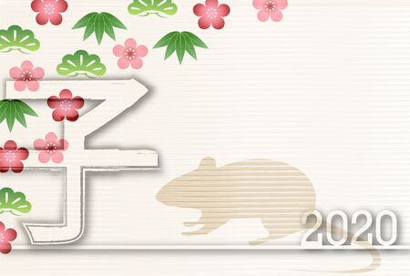 mouse New year's card Japanese pattern background Banque d'images - 130791241