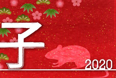 mouse New year's card Japanese pattern background Banque d'images - 130791246