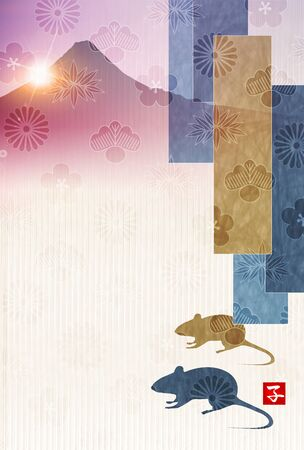 mouse New year's card Japanese pattern background Banque d'images - 130791250