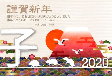 mouse New year's card Japanese pattern background Banque d'images - 131219431