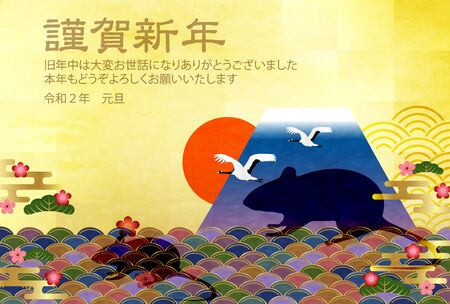 mouse New year's card Japanese pattern background Banque d'images - 131219434
