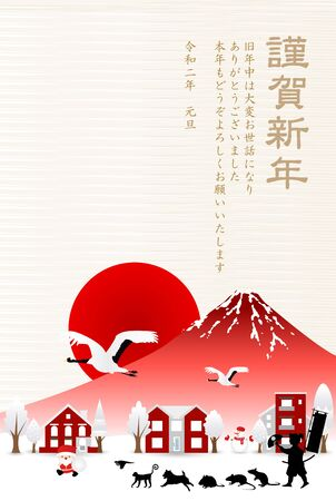 mouse New year's card Japanese pattern background Banque d'images - 131219458