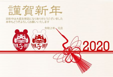 mouse New year's card Japanese pattern background Banque d'images - 131219484