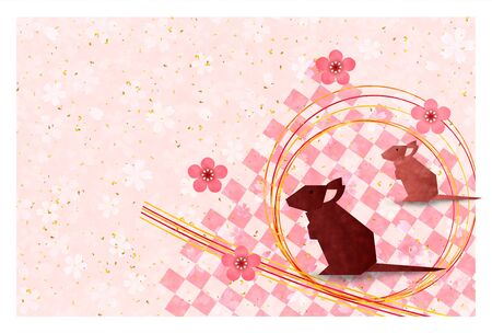 mouse new year's card Japanese paper background