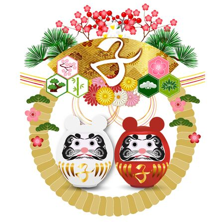mouse New year's card Lucky icon