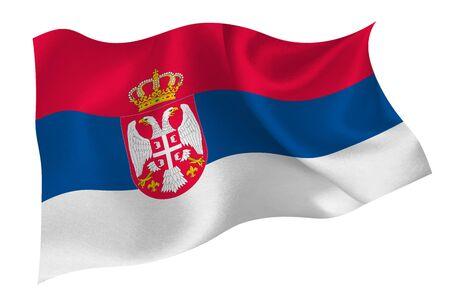 Serbia national flag icon Vektorové ilustrace