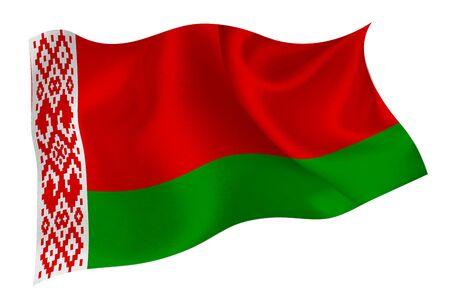 Belarus national flag icon