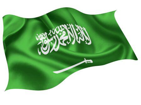 Saudi Arabia national flag world icon