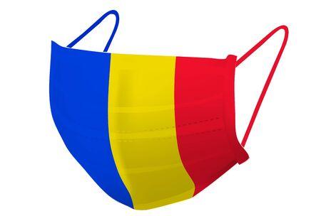 Romania Mask national flag icon