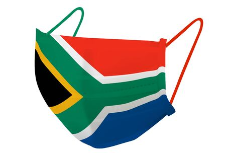 South Africa Mask national flag icon Иллюстрация