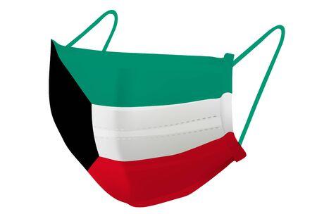 Kuwait Mask national flag icon