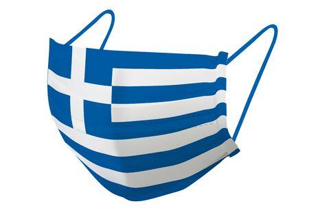 Greece Mask national flag icon
