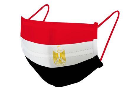 Egypt Mask national flag icon