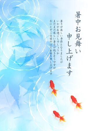 Goldfish watercolor Summer greeting background Ilustração Vetorial