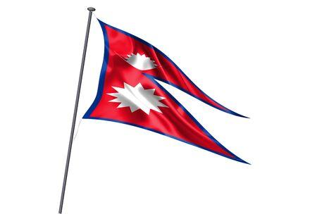 Nepal National flag pole icon
