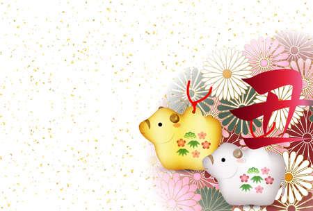 Cow New Year card Zodiac background