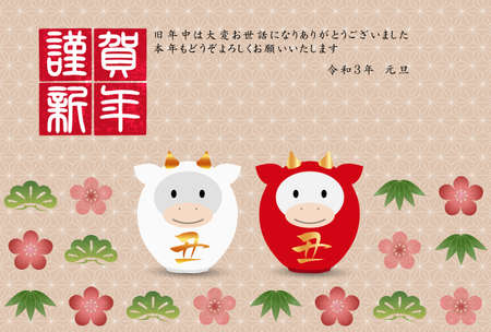 Cow New Year card Zodiac background