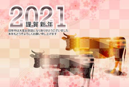 Cow New Year's card Zodiac background