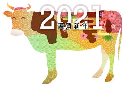 Cow New Year's card Zodiac icon