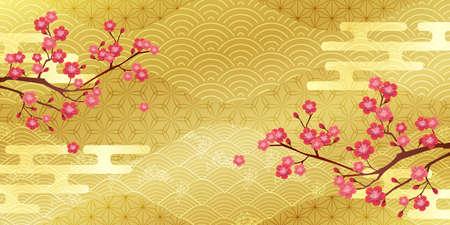 Plum Japanese pattern Pattern background