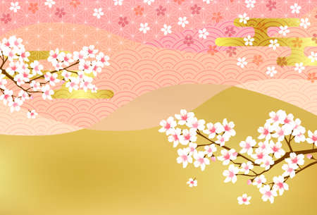 Cherry Blossoms Japanese pattern New Year's card background 矢量图像